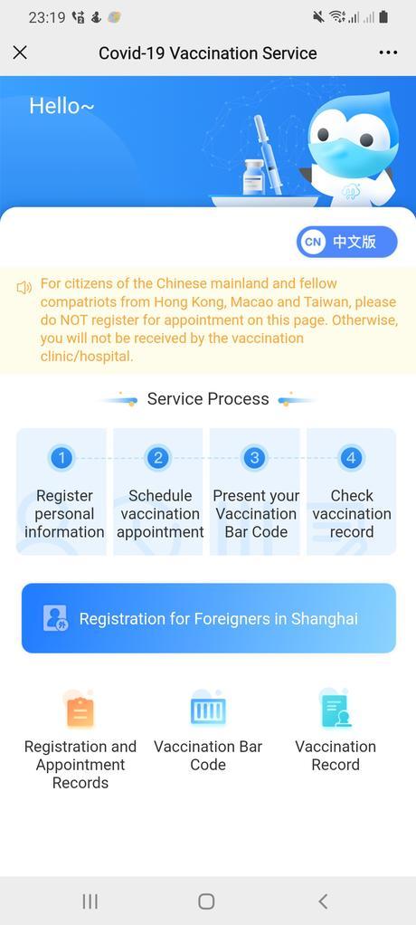Vaccination à Shanghai par le vaccin chinois Sinopharm / CNBG Vero contre le COVID 19