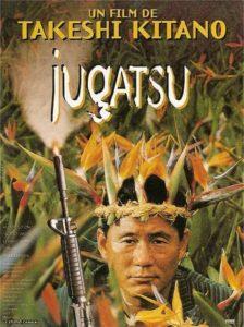 Jugatsu (San tai yon ekkusu jûgatsu)