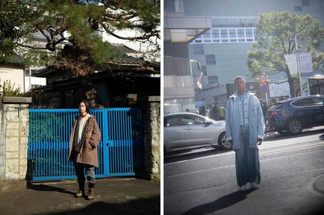 KURO – F/W 2021 COLLECTION LOOKBOOK
