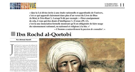 742_ Ibn Rochd (AVERROÈS)