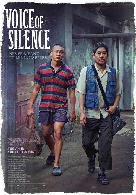 [CRITIQUE] : Voice of Silence