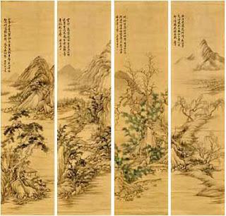 Anagramme taoiste