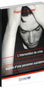 L'attribut alt de cette image est vide, son nom de fichier est images_publicit-suicide2-150x300.jpg.