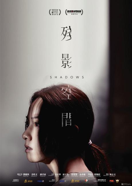 [CRITIQUE] : Shadows