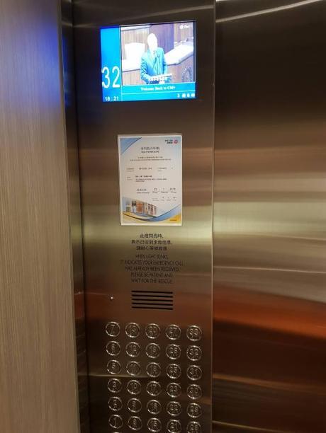 20 avril – La valse des ascenseurs