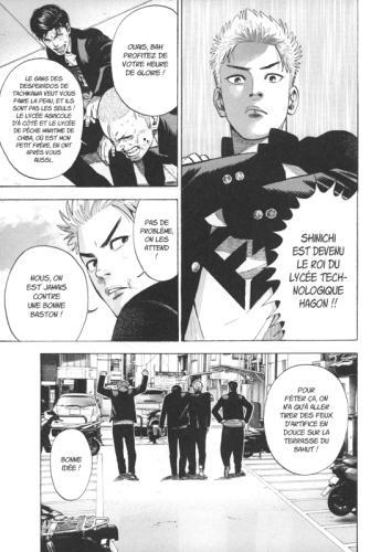 Les racailles de l'autre monde #1 • Hiromasa Okujima