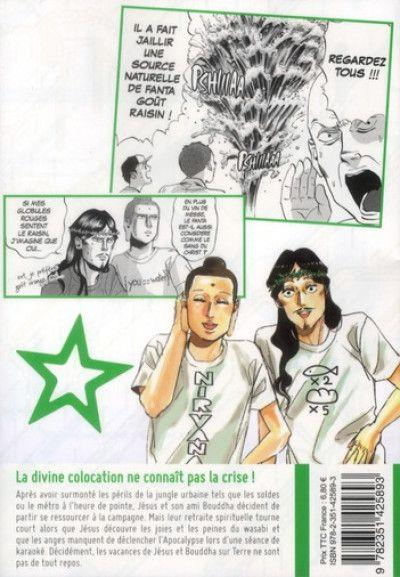 Les vacances de Jésus & Bouddha. Tome 3. Hikaru Nakamura – 2012 (Manga)