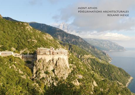 Athos.brochure.cov.gg