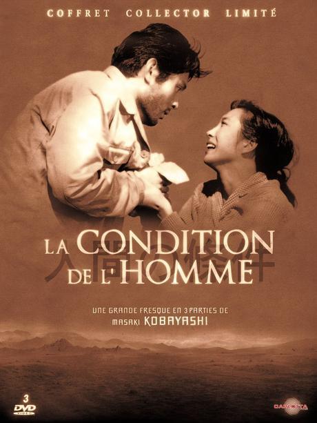La_condition_de_l_homme