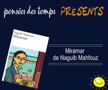 MIRAMAR DE NAGUIB MAHFOUZ