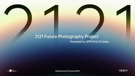 OPPO 2121 Future Photography Project : un projet photographique tourné vers le futur