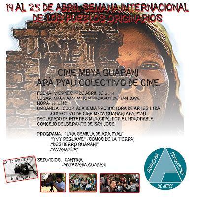 Página/12 nous parle du cinéma guarani [à l'affiche]