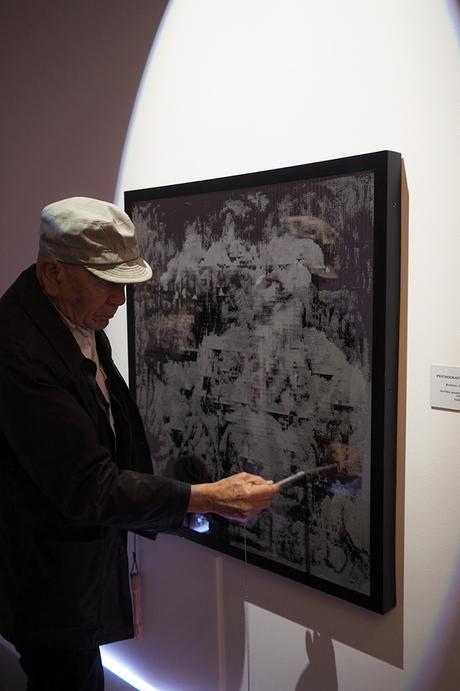 L'Exposition  «Forever Play» au Musée en Herbe