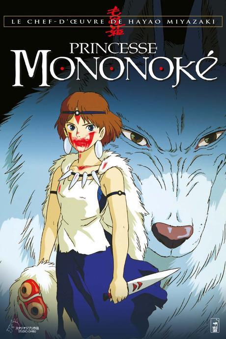 Princesse Mononoké (1997) de Hayao Miyazaki