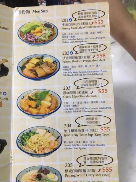 02 juin – Les lunch set
