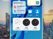 Huawei présente HarmonyOS, système d'exploitation mobile universel remplacer Android