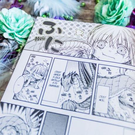 L'enfant du dragon fantôme, tome 1 • Ichi Yukishiro