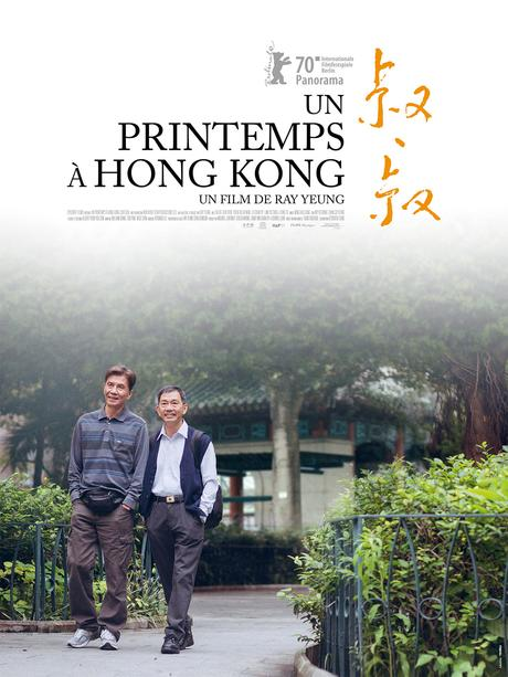 [CRITIQUE] : Un Printemps à Hong Kong