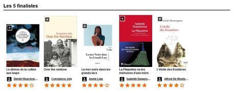 Prix Orange du Livre (2)
