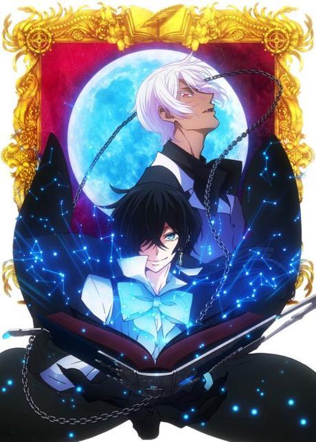 Que regarder cet été ? Les Anime de l'été 2021