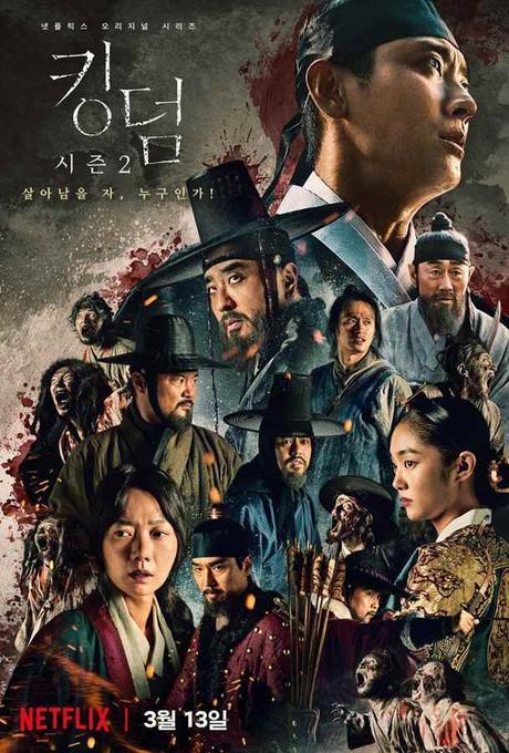 KINGDOM – SAISON 2 (2020) ★★★★★