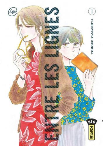 Entre les lignes, tome 1 • Tomoko Yamashita