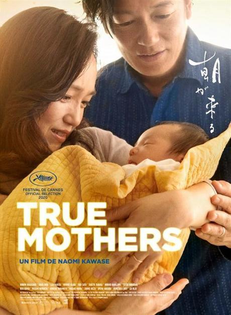 [CRITIQUE] : True Mothers
