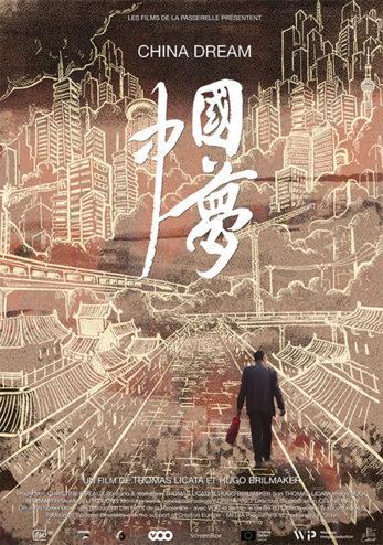 CINEMA : «China Dream» de Hugo Brilmaker et Thomas Licata