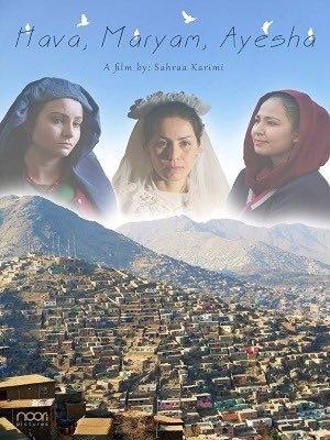 Soirée Solidarité à L'Afghanistan sur Ciné+